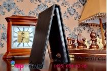 """Фирменный вертикальный откидной чехол-флип для Sony Xperia C S39h / C2304 / C2305 черный из качественной импортной кожи """"Prestige"""" Италия"""