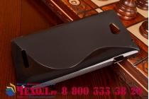 Фирменная ультра-тонкая полимерная из мягкого качественного силикона задняя панель-чехол-накладка для Сони Иксперия Ц 2305 / С39х  черная
