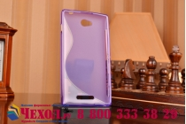 Фирменная ультра-тонкая полимерная из мягкого качественного силикона задняя панель-чехол-накладка для Sony Xperia C S39h / C2304 / C2305 фиолетовая