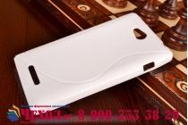 Фирменная ультра-тонкая полимерная из мягкого качественного силикона задняя панель-чехол-накладка для Sony Xperia C S39h / C2304 / C2305 белая