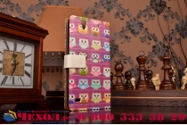 """Фирменный уникальный необычный чехол-книжка для Sony Xperia C4/ C4 Dual """"тематика Сова"""""""