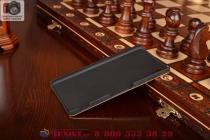 Фирменная металлическая задняя панель-крышка-накладка из тончайшего облегченного авиационного алюминия для Sony Xperia Z4 /Z3+ золотая
