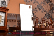 Фирменная необычная из легчайшего и тончайшего пластика задняя панель-чехол-накладка с красивым узором и стразами для Sony Xperia Z4 /Z3+ голубая
