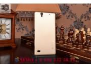 Фирменная задняя панель-крышка-накладка из тончайшего и прочного пластика для Sony Xperia C4/ C4 Dual  золотая..
