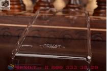 Фирменная задняя панель-крышка-накладка из тончайшего и прочного пластика для Sony Xperia C4/ C4 Dual прозрачная