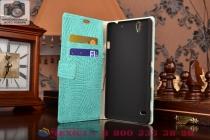 Фирменный чехол-книжка с подставкой для Sony Xperia C4/ C4 Dual лаковая кожа крокодила цвет морской волны бирюзовый