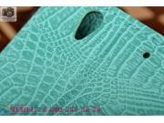 Фирменный чехол-книжка с подставкой для Sony Xperia C4/ C4 Dual лаковая кожа крокодила цвет морской волны бирю..