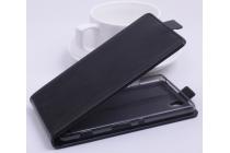 """Фирменный оригинальный вертикальный откидной чехол-флип для Sony Xperia C4/ C4 Dual  черный из натуральной кожи """"Prestige"""" Италия"""
