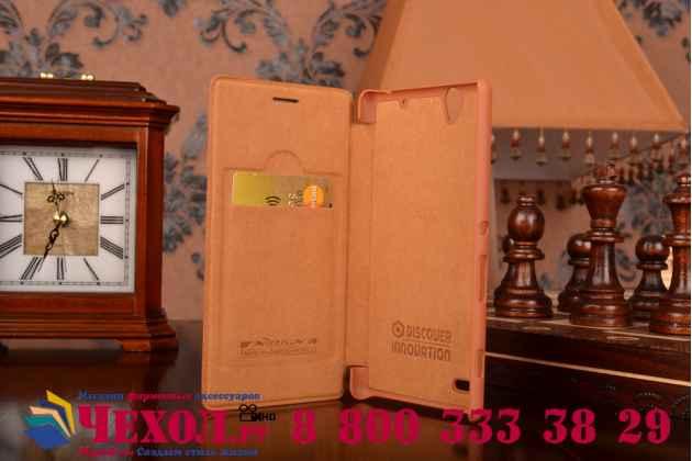 """Фирменный премиальный элитный чехол-книжка из качественной импортной кожи с мульти-подставкой и визитницей для Sony Xperia C4/ C4 Dual """"Ретро"""" коричневый"""