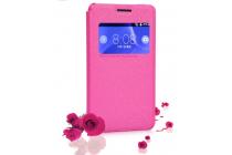Фирменный оригинальный чехол-книжка для Sony Xperia E1/ E1 Dual D2005/ D2105 розовый кожаный с окошком для входящих вызовов
