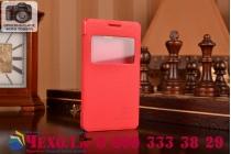 Фирменный оригинальный чехол-книжка для Sony Xperia E1/ E1 Dual D2005/ D2105 красный кожаный с окошком для входящих вызовов