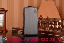 Фирменный оригинальный вертикальный откидной чехол-флип для Sony Xperia E1/ E1 Dual D2005/ D2105 черный кожаный