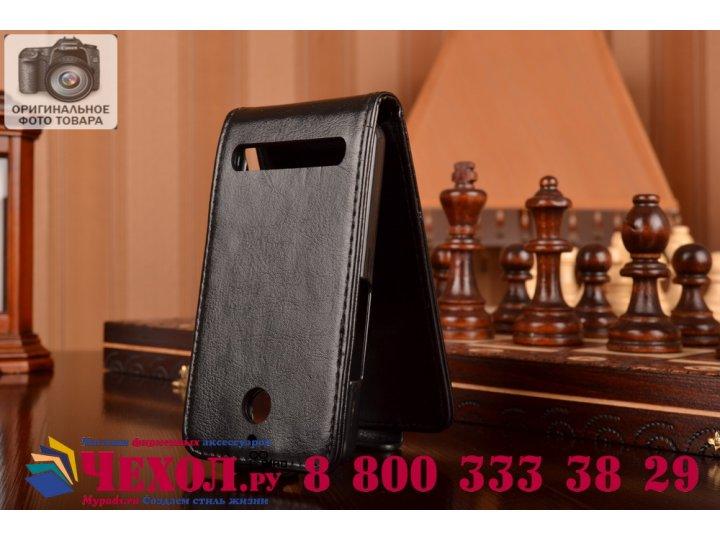 Фирменный оригинальный вертикальный откидной чехол-флип для Sony Xperia E1/ E1 Dual D2005/ D2105 черный кожаны..