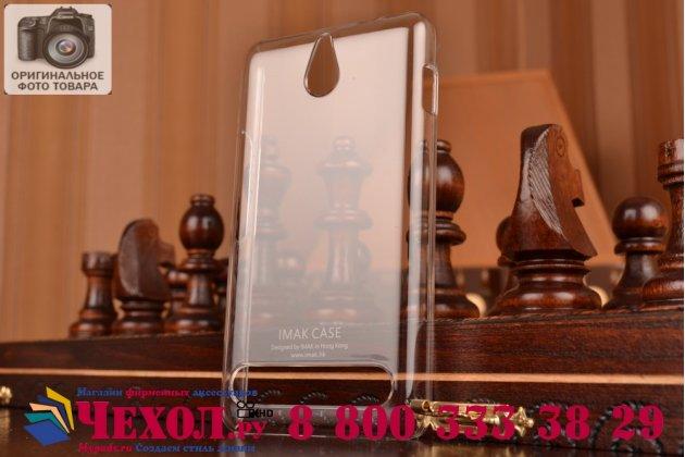 Фирменная ультра-тонкая пластиковая задняя панель-чехол-накладка для Sony Xperia E1/ E1 Dual D2005/ D2105 прозрачная