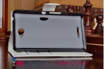 Фирменный чехол-книжка из качественной импортной кожи с подставкой застёжкой и визитницей для Sony Xperia M4 Aqua E2303/E2306/E2312/E2333 белый