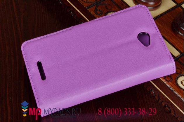 Фирменный чехол-книжка из качественной импортной кожи с подставкой застёжкой и визитницей для Sony Xperia E4/ E4 Dual E2105/E2115 фиолетовый