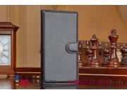 Фирменный чехол-книжка из качественной импортной кожи с подставкой застёжкой и визитницей для Sony Xperia M4 A..