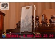 Фирменная ультра-тонкая пластиковая задняя панель-чехол-накладка для Sony Xperia E4/ E4 Dual E2105/E2115 прозр..