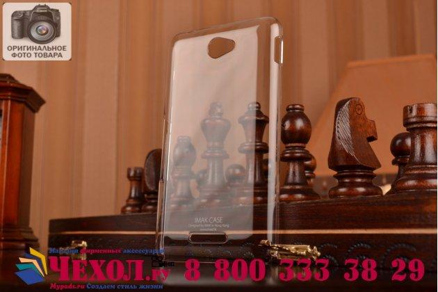 Фирменная ультра-тонкая пластиковая задняя панель-чехол-накладка для Sony Xperia E4/ E4 Dual E2105/E2115 прозрачная