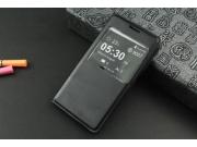 Фирменный оригинальный чехол-книжка для Sony Xperia E4/ E4 Dual E2105/E2115 черный кожаный с окошком для входя..