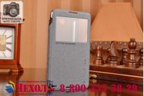 Фирменный оригинальный чехол-книжка для Sony Xperia E4/ E4 Dual E2105/E2115 черный кожаный с окошком для входящих вызовов