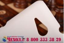 Фирменная задняя панель-крышка-накладка из тончайшего и прочного пластика для Sony Xperia E4G/ E4G Dual E2003/E2033 белая