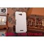 Фирменная задняя панель-крышка-накладка из тончайшего и прочного пластика для Sony Xperia E4G/ E4G Dual E2003/..