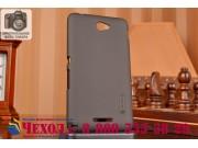 Фирменная задняя панель-крышка-накладка из тончайшего и прочного пластика для Sony Xperia E4/ E4 Dual E2105/E2..