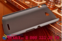 Фирменная задняя панель-крышка-накладка из тончайшего и прочного пластика для Sony Xperia E4/ E4 Dual E2105/E2115 черная