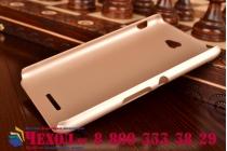 Фирменная задняя панель-крышка-накладка из тончайшего и прочного пластика для Sony Xperia E4/ E4 Dual E2105/E2115 золотая