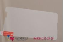 Фирменное защитное закалённое противоударное стекло премиум-класса из качественного японского материала с олеофобным покрытием для Sony Xperia E4/ E4 Dual E2105/E2115