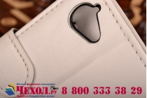 Фирменный чехол-книжка из качественной импортной кожи с подставкой застёжкой и визитницей для Sony Xperia L S36h (C2105) белый