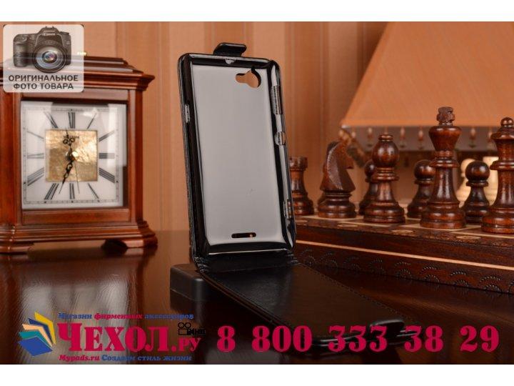 Фирменный оригинальный вертикальный откидной чехол-флип для Sony Xperia L S36h (C2105) черный кожаный..