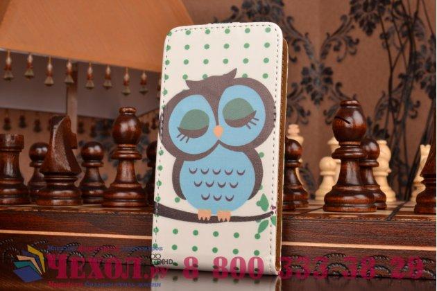 """Фирменный вертикальный откидной чехол-флип для Sony Xperia L (C2105) """"тематика Сова"""""""