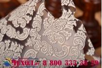 Фирменная роскошная задняя панель-чехол-накладка с расписным узором для Sony Xperia L (C2105) прозрачная белая