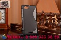 Фирменная ультра-тонкая полимерная из мягкого качественного силикона задняя панель-чехол-накладка для Sony Xperia L (C2105) черная