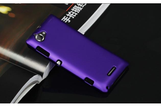 Фирменная задняя панель-крышка-накладка из тончайшего и прочного пластика для Sony Xperia L C2105 фиолетовая