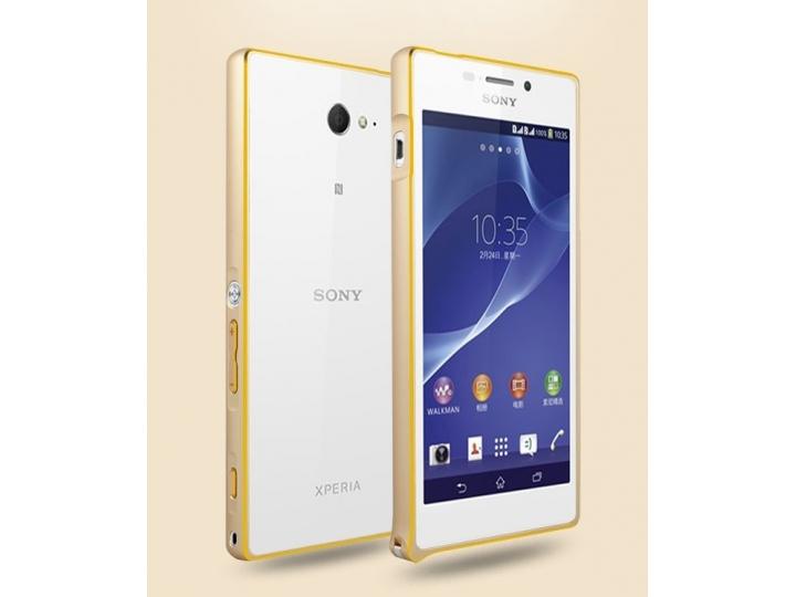 Фирменный оригинальный ультра-тонкий чехол-бампер для Sony Xperia M2 Aqua D2403 (S50h) золотой  металлический..
