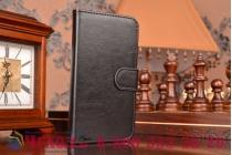 Фирменный чехол-книжка из качественной импортной кожи с подставкой и визитницей для Сони Иксперия М2 Аква Д2403 черный