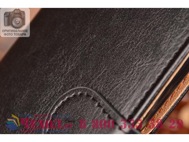 Фирменный чехол-книжка из качественной импортной кожи с подставкой и визитницей для Сони Иксперия М2 Аква Д240..
