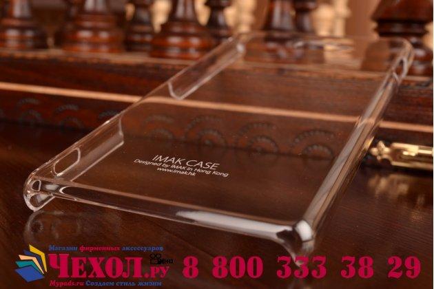 Фирменная задняя панель-чехол-накладка из тончайшего и прочного пластика для Sony Xperia M2 Aqua D2403 прозрачная