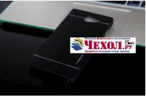 Фирменная металлическая задняя панель-крышка-накладка из тончайшего облегченного авиационного алюминия для Sony Xperia M2 Aqua D2403 (S50h) черная