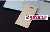 Фирменная металлическая задняя панель-крышка-накладка из тончайшего облегченного авиационного алюминия для Sony Xperia M2 Aqua D2403 (S50h) золотая