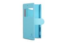 """Фирменный оригинальный чехол-книжка для Sony Xperia M2 /M2 Dual Sim D2303/D2322 4.8"""" голубой кожаный с окошком для входящих вызовов"""