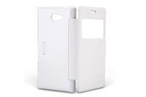 Фирменный оригинальный чехол-книжка для Sony Xperia M2 /M2 Dual Sim D2303/D2322 белый кожаный с окошком для входящих вызовов