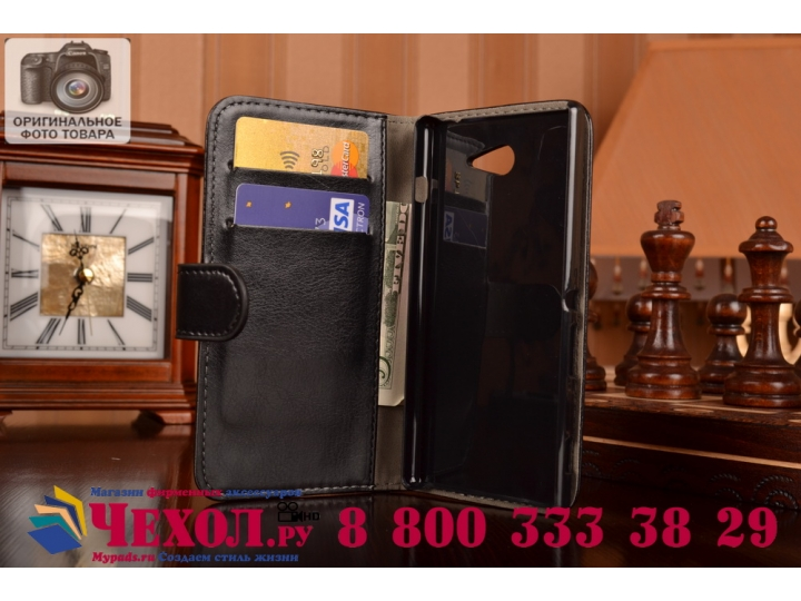 Фирменный чехол-книжка из качественной импортной кожи с подставкой застёжкой и визитницей для Сони Иксперия М2..