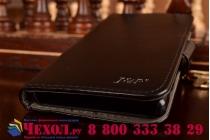 Фирменный чехол-книжка из качественной импортной кожи с подставкой застёжкой и визитницей для Сони Иксперия М2 Дуал Сим черный