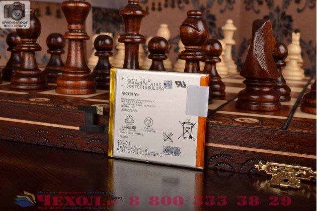 Фирменная аккумуляторная батарея 2330mAh на телефон Sony Xperia M2 /M2 Dual Sim D2303/D2322 + гарантия