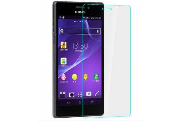 Фирменная оригинальная защитная пленка для телефона Sony Xperia M2 /M2 Dual Sim D2303/D2322 глянцевая