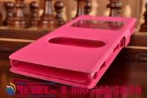 Фирменный оригинальный чехол-книжка для Sony Xperia M2 /M2 Dual Sim D2303/D2322 красный кожаный с окошком для входящих вызовов